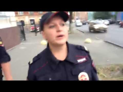 Открытое обращение! Бездействие сотрудников полиции г.  Пенза (видео)