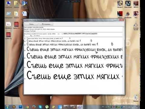 Как сделать красивый шрифт в инстаграмме