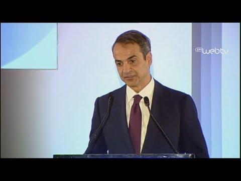 Ομιλία Κυριάκου Μητσοτάκη στο Export Summit στη Θεσσαλονίκη