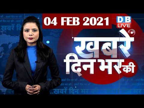dblive news today | din bhar ki khabar, news of the day, hindi news india,latest news,kisan#DBLIVE