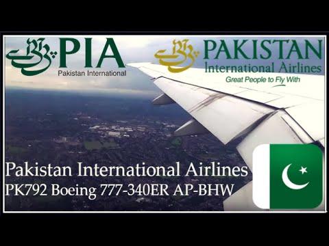 ✈FLIGHT REPORT✈ PIA - Pakistan International Airlines PK792 Birmingham - Islamabad BHX-ISB