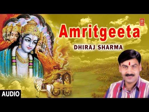 Geeta Jayanti 2017 I Amritgeeta I DHIRAJ SHARMA I Full Audio Song I T-Series Bhakti Sagar