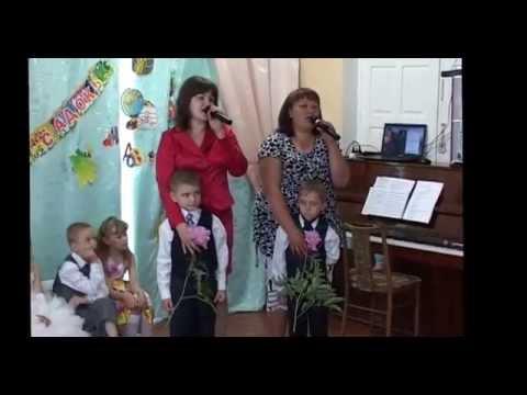 Скачать песню про дочек