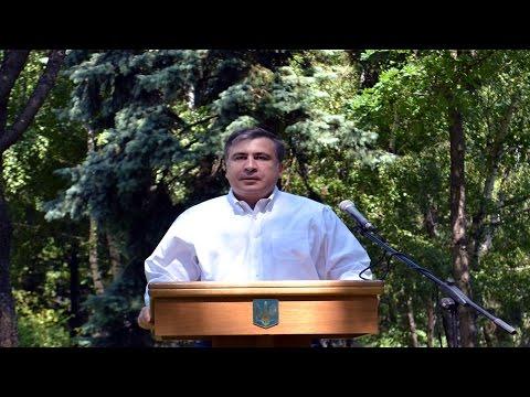 Саакашвили бросил вызов Коломойскому