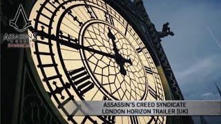 Trailer - Orizzonti di Londra