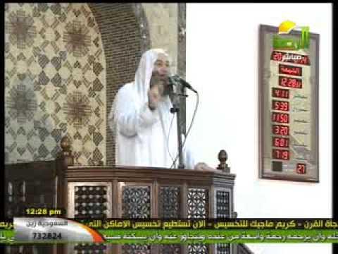 عذرا رسول الله خطبة الجمعة للشيخ الدكتور محمد حسان