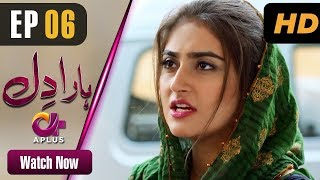 Video Pakistani Drama | Haara Dil - Episode 6 | Aplus Dramas | Danish Taimoor, Hiba Bukhari MP3, 3GP, MP4, WEBM, AVI, FLV Agustus 2018