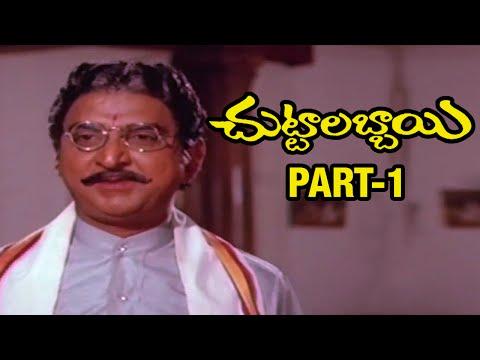 Chuttalabbai Full Movie - Part 01 - Krishna, Radha, Suhasini, S Varalakshmi