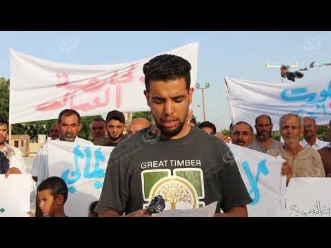 عدد من أهالي صبراتة وصرمان ينددون ببقاء حكومة الوفاق الوطني
