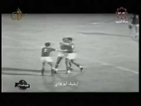 الكويت وابالوهيا الكيني (1974)