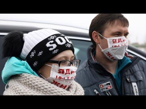Отравление в Волоколамске и Facebook под суд   ИТОГИ ДНЯ   21.03.18