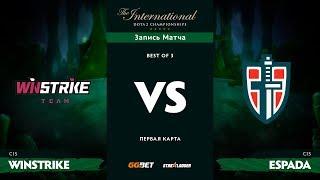 Winstrike против Espada, Первая карта, TI8 Региональная СНГ Квалификация