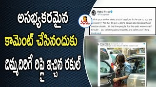 Rakul Preet Singh Strong Reply to Twitter Comment