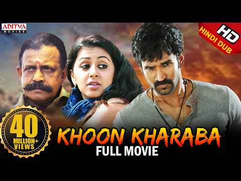 Khoon Kharaba (Malupu) Hindi Dubbed Full Movie || Mithun Chakraborty, Aadhi, Nikki Galrani