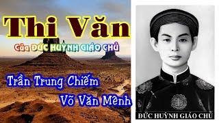 Thi Văn - Trung Chiếm - Văn Mênh