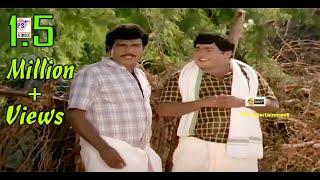 Video யோவ்வெயில்நேரத்துலவிதண்டாவாதம் பண்ணாதையாநாங்க நல்ல போலீஸ்காரங்க || Goundamani,Very Rare Comedy MP3, 3GP, MP4, WEBM, AVI, FLV Oktober 2018