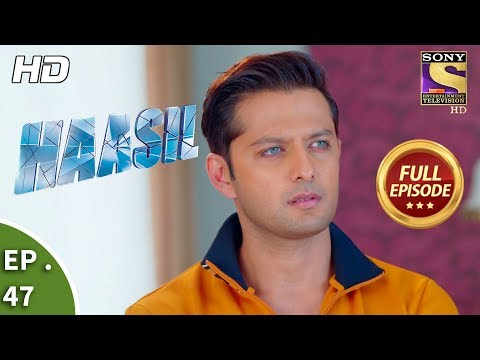 Haasil - Ep 47 - Full Episode - 5th January, 2018