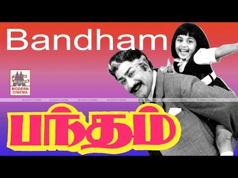 Video Bandham tamil Full Movie   sivaji ganesan   Shalini   anand babu   பந்தம் download in MP3, 3GP, MP4, WEBM, AVI, FLV January 2017