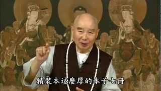 Kinh Vô Lượng Thọ Tinh Hoa 11-22 - Pháp Sư Tịnh Không