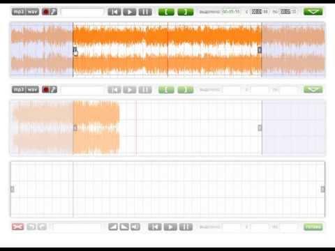 Как сделать много песен в один трек