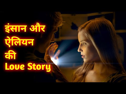 I AM NUMBER FOUR  Full Movie Story in Hindi | Movie summery in हिंदी