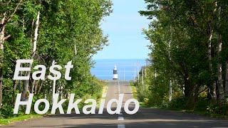 Naka-shibetsu Japan  city photos : Hokkaido, East, Highlights 北海道東部ハイライト