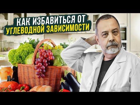 , title : 'Доктор Ковальков. Похудеть в проблемных местах и избавиться от углеводной зависимости'
