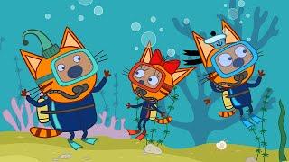 Три кота | Дайвинг | Серия 32 | Мультфильмы для детей