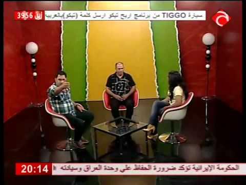برنامج بين كاظم وباسم _ حلقة الفنانة رؤى خالد