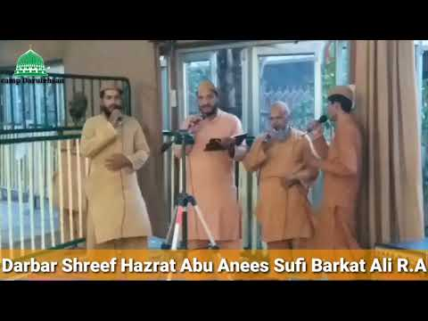 Video 22 Urs mubariq Hazrat Abu Sufi Barkat Ali R.A download in MP3, 3GP, MP4, WEBM, AVI, FLV January 2017
