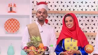 ዋለልኝ እና ሰላም ከረመዳን የአፍጥር ስነ-ስርአት ጋር በቅዳሜን ከሰዓት/Kidamen Keseat Sharing Ramadan Food Ceremony