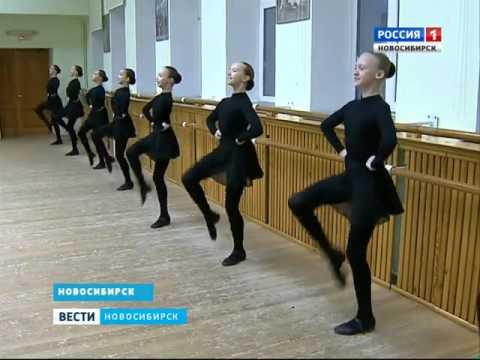 «Вести Новосибирск». Народный коллектив «Сибирские узоры» внесен в базу данных одаренных детей