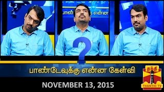 "Video For the First Time in Thanthi TV..!! ""Pandey-vukku Enna Kelvi.?"" (13/11/2015) - Thanthi TV MP3, 3GP, MP4, WEBM, AVI, FLV November 2017"