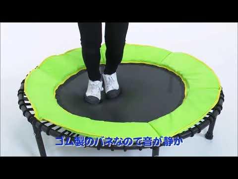 【よくわかる☆教えてエバニュー】#7_イージージャンプ Jump on the trampoline!やってみた!【キッズカタログ】