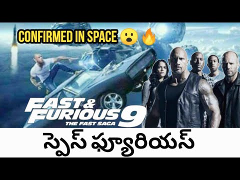 FAST&FURIOUS-9 SPACE INVOLVEMENT IS CONFIRMED DETAILS IN TELUGU_FAST & FURIOUS-9 & 10 IN SPACE