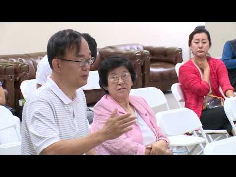 국적법 설명회, 혼란만 가중 7.14.16 KBS America News