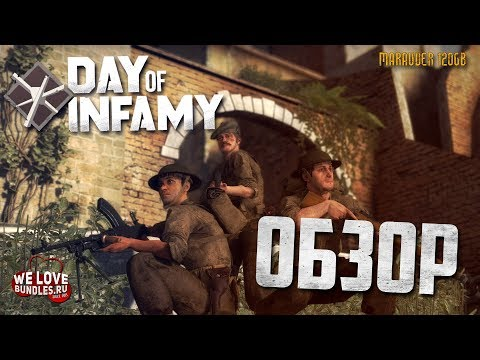 обзор Day of Infamy (Steam, RU-CIS-UA)