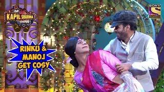 Video Rinku Devi & Manoj Bajpai's Close Dance - The Kapil Sharma Show MP3, 3GP, MP4, WEBM, AVI, FLV Oktober 2018