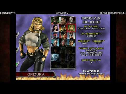 ОТКРЫВАЕМ НОВЫХ ПЕРСОВ и КОСТЮМЫ в Mortal Kombat Deadly Alliance