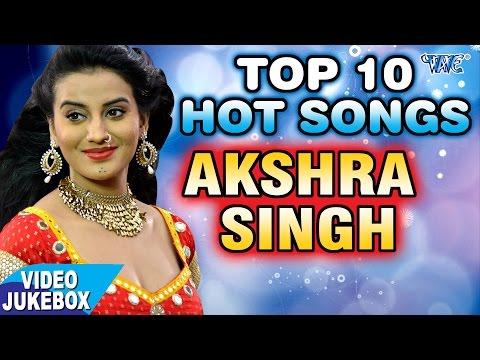 Video AKSHARA SINGH TOP 10 HITS - अक्षरा सिंह टॉप 10 सबसे हिट गाना    Video JukeBOX    Bhojpuri Hit Songs download in MP3, 3GP, MP4, WEBM, AVI, FLV January 2017