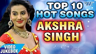 Video AKSHARA SINGH TOP 10 HITS - अक्षरा सिंह टॉप 10 सबसे हिट गाना || Video JukeBOX || Bhojpuri Hit Songs download in MP3, 3GP, MP4, WEBM, AVI, FLV January 2017