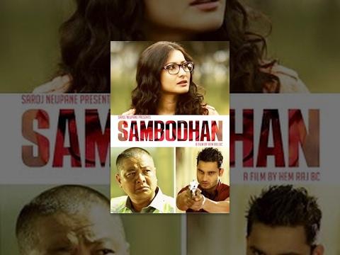 Sambodhan ||सम्बोधन||