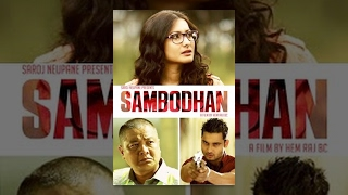 Video SAMBODHAN - New Nepali Full Movie | Dayahang Rai, Namrata Shrestha, Binaya Bhatta MP3, 3GP, MP4, WEBM, AVI, FLV September 2018