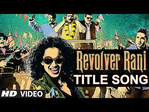rani song - Presenting Kangana Ranaut as Alka Singh in upcoming movie Revolver Rani. The title song is in voice of Usha Uthup. Revolver Rani is a satirical and unusual l...