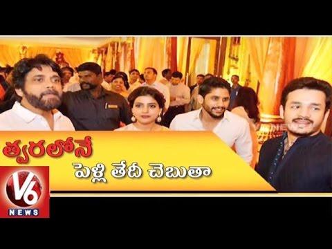 Akkineni Nagarjuna Will Announce Wedding Dates Soon | Tollywood Gossips