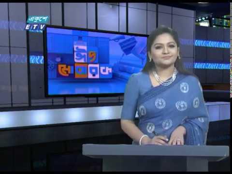 07 Pm News || সন্ধ্যা ০৭টার সংবাদ || 26 May 2020 || ETV News