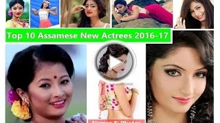 Hello friends, here in this video i show you some beautiful assamese new actrees for the session 2016-17. Some actrees are not included here so sorry for that, ...