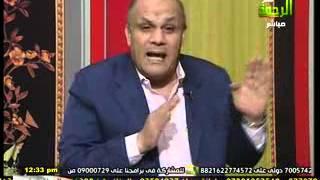 عيادة الرحمة د/ عبد الله عبد الحميد  11-9-2012