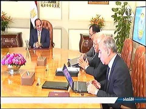 الرئيس السيسي يستعرض مشروعات قطاعات النقل والكهرباء والإسكان بحضور وزير النقل