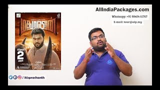 Video Madura Veeran review by prashanth MP3, 3GP, MP4, WEBM, AVI, FLV Maret 2018